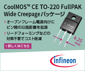 CoolMOS CE TO-220 FullPAK Wide Creepage パッケージ