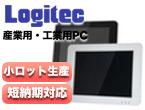 12インチファンレスタッチパネルPC:LT-J3121