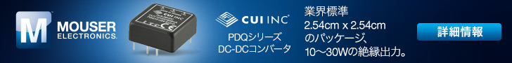 CUI PDQシリーズ DC-DCコンバータ Mouser Electronics