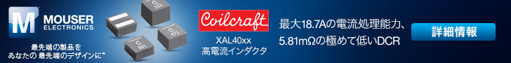 coilcraft XAL40xx 高電流インダクタ Mouser Electronics