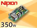 国内設計・生産の高信頼性大容量基板型電源  【web即納ショップで販売中】