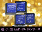 """超小型 1""""x 1""""サイズ 3-5W AC/DCパワーモジュール  AAF-03/05シリーズ"""