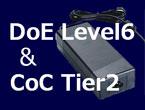 【 Level6はもちろんCoC Tier2も取得済/産業用ACアダプター 】