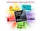 超低消費電力SimpleLink<sup>TM</sup>