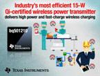 Qi 認証取得15Wワイヤレス充電トランスミッタ 『bq501210』
