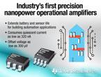 シングル・チャネル450nA高精度ナノパワー・オペアンプ 『LPV811』