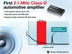 業界初の車載オーディオ向けClass Dアンプ 『TAS6424-Q1』