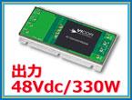 省スペースのACアプリケーションに最適 超小型・薄型AC-DCコンバータ