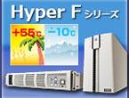 広範囲な使用環境温度に対応。タフな常時インバータUPS 「Hyper Fシリーズ」