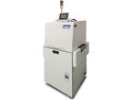 超小型!業界初の1ゾーンタイプ搬送式高性能加熱乾燥炉