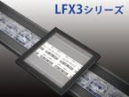 画像処理検査用LED照明 「LFX3シリーズ」 「ラインパターン照明」