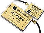 特定小電力テレコンスイッチシステム CDT-TX-02M/CDT-RX-02M