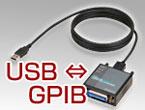 USB2.0対応 パソコン用高速GPIB通信モジュール