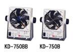 ファンタイプイオナイザー(除電器) 「KD-750BB/750B」