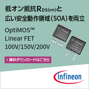 OptiMOS(TM) Linear FET - Infineon
