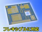 【KOA】 LTCC セラミックス多層基板/パッケージ