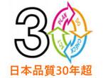 日本の品質ブランドを維持しつつ、海外生産品のコストに挑戦するLED照明用電源