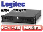 PCI3スロット搭載/2Uラックマウント産業用組込コンピュータ:LR-21N10