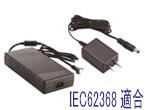 IEC62368適合