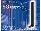 5G(5th