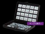 設計に役立つ、高性能ICを厳選、エッセンシャル・アナログツールキット