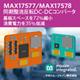 業界最小、最高効率、4.5V~60V、1A高効率、同期整流、反転出力DC-DCコンバータ