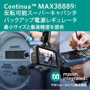 continua MAX38889 マキシム