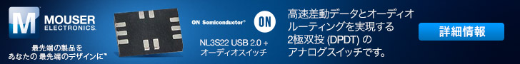 ON Semiconductor オーディオスイッチ NL3S22 Mouser Electronics