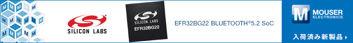 Silicon Labs の EFR32BG22 BLUETOOTH 5.2 SoC  Mouser Electronics
