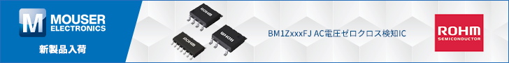 ロームのBM1ZxxxFJ AC電圧ゼロクロス検知IC Mouser Electronics