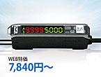 超高速デジタルファイバアンプ D3RFシリーズ