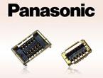 5Gミリ波対応アンテナモジュール用「基板対FPCコネクタ」