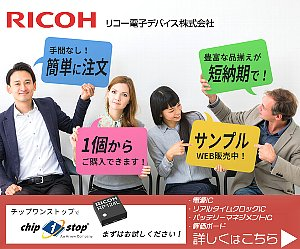 RICOH Web Sample shop Web販売