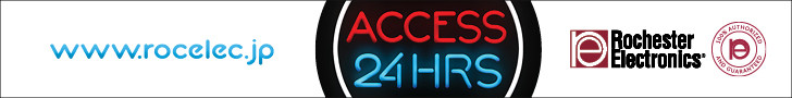 ACCESS 24hrs Rochester Electronics