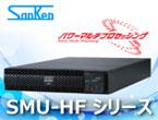 【200V系UPS】高効率・省エネ&高品位電力を同時に実現