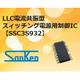LLC電流共振型 オフラインスイッチング電源用制御IC