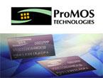 Promos(プロモス)社 工業用 DRAMシリーズ