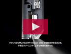 自動洗浄機能や予測機能で生産効率UP!インクジェットプリンタ