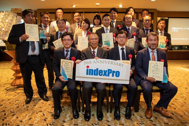 indexPro Award 2019 集合写真